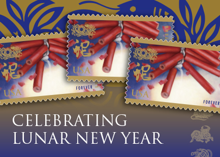 USPS New Year of the Snake Stamp